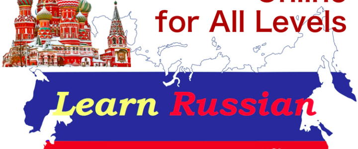 Russian Online for All Levels