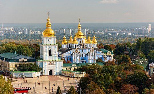 Touristic Marvels of Ukraine