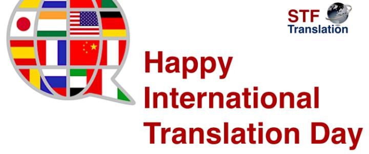 Happy International Translation Day! – Challenges  of Translation Nowadays